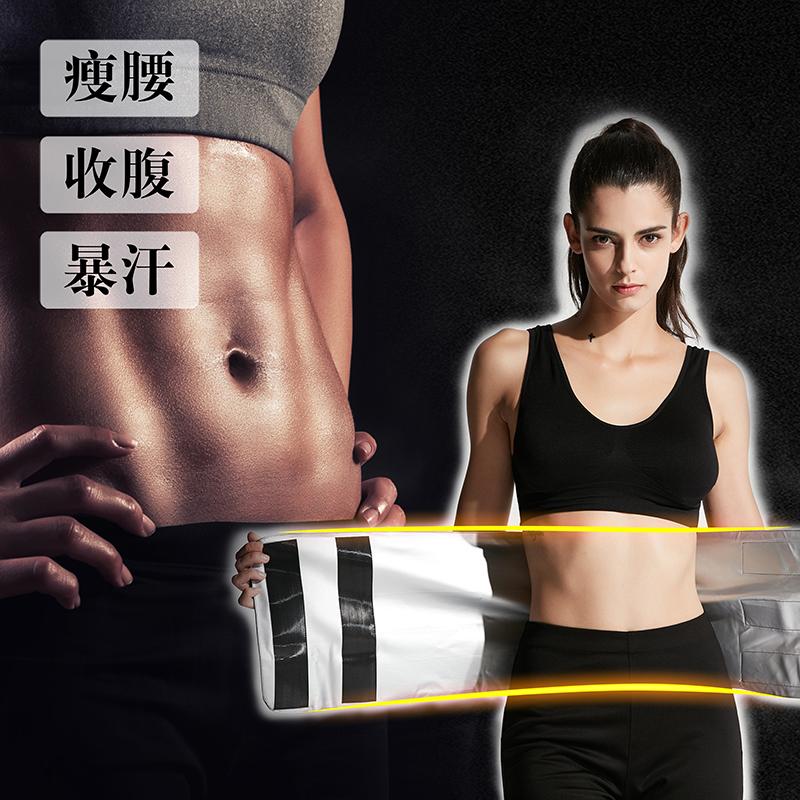 Nổ mồ hôi vành đai nữ mồ hôi ban nhạc vành đai tập thể dục yoga bia bụng bụng nhựa eo con dấu mồ hôi thể thao đổ mồ hôi eo bó
