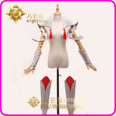 taobao agent 【Eight-pointed star】King Pesticide Zhuge Liang Wuling Xianjun Armor Cosplay Props Glory