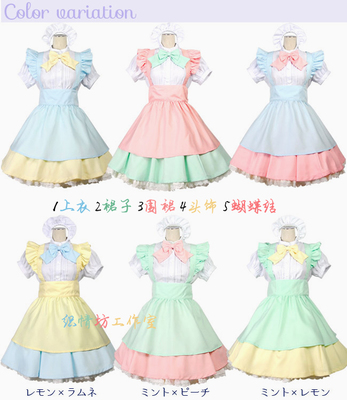 taobao agent 2014 new style pink yellow blue green multicolor combination maid outfit cafe restaurant maid outfit