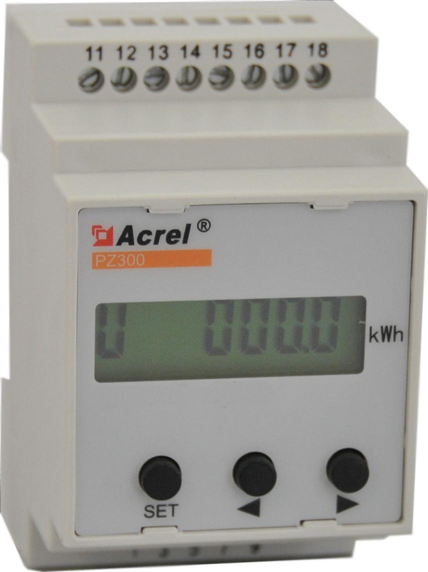 安科瑞厂家直销PZ300-DP 可测电流 电压 功率 导轨式直流电能表