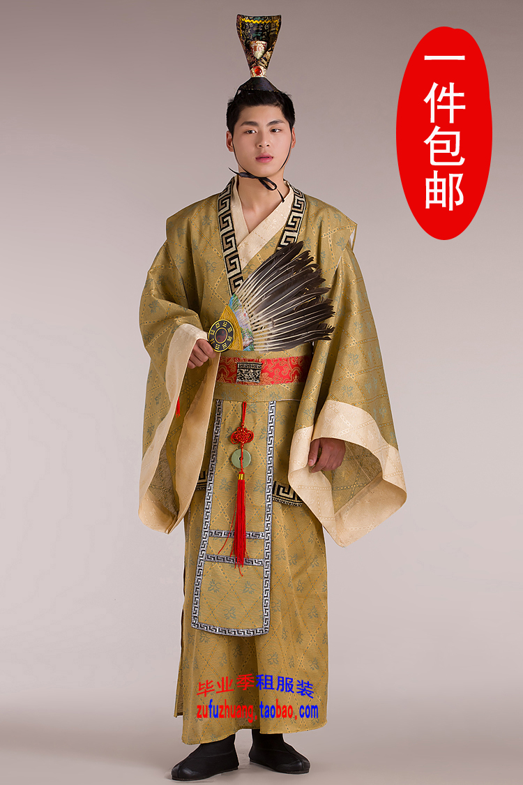6958521df Improved Han Chinese Clothing Costume Costume Male Han Dynasty Minister  Prince Qu Yuan Emperor Clothing Annual Sc 1 St Hxlstore.com