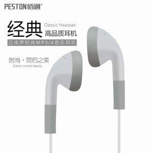 MP4 通 耳 耳 式 耳机 MP3 MP4 máy tính phụ kiện điện thoại di động trong tai mà không cần tai nghe lúa mì tai nghe bass nặng