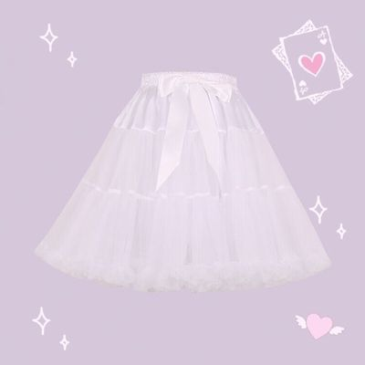 taobao agent Daily cute fluffy Lolita basic all-match boneless soft cloud yarn support soft support skirt