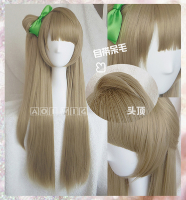 taobao agent AOI two kinds of dull hair Love Live! South bird comes with dull hair, own loop cosplay wig