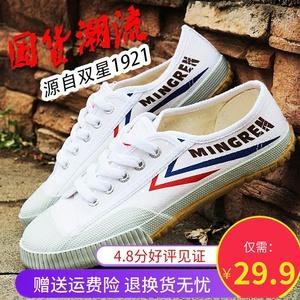 Hàng hóa Trung Quốc đôi sao theo dõi và lĩnh vực giày đôi sao người đàn ông và phụ nữ mô hình retro giày vải mới nhỏ màu trắng giày sinh viên khám sức khỏe theo dõi và lĩnh vực đào tạo giày