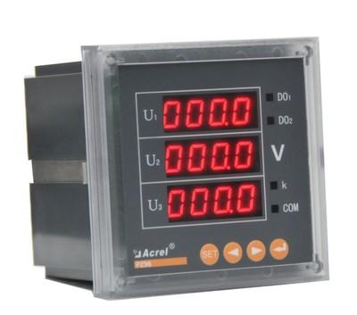 安科瑞直销 PZ42-AV3/M 一路4-20mA输出(M) 三相数字式电压表