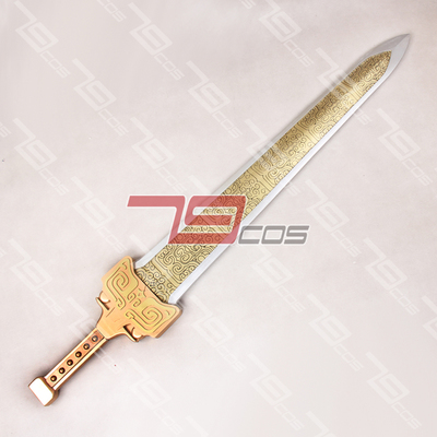 taobao agent 79COS Xuanyuan Sword Trace of the Sky Yuwentuo Dorset COSPLAY custom props 1122