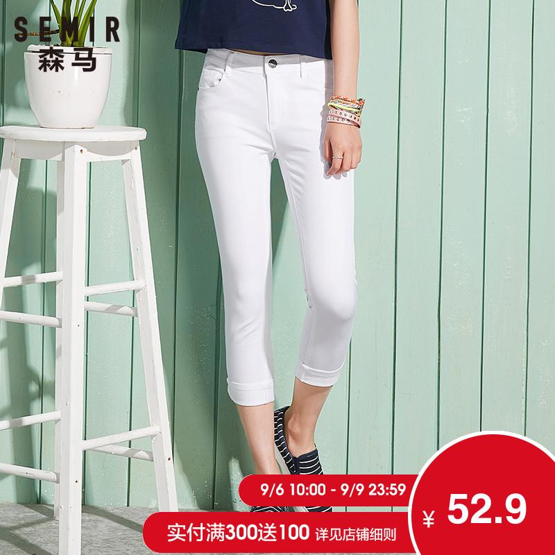 Senma quần âu mùa hè mới của phụ nữ chân mỏng bảy quần in Hàn Quốc phiên bản của quần trắng thủy triều