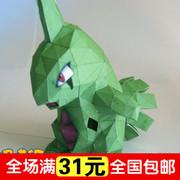 Pokémon của Kira Giấy Mô Hình Anime Giấy Đồ Chơi Pokemon Giấy Khuôn 3D Câu Đố