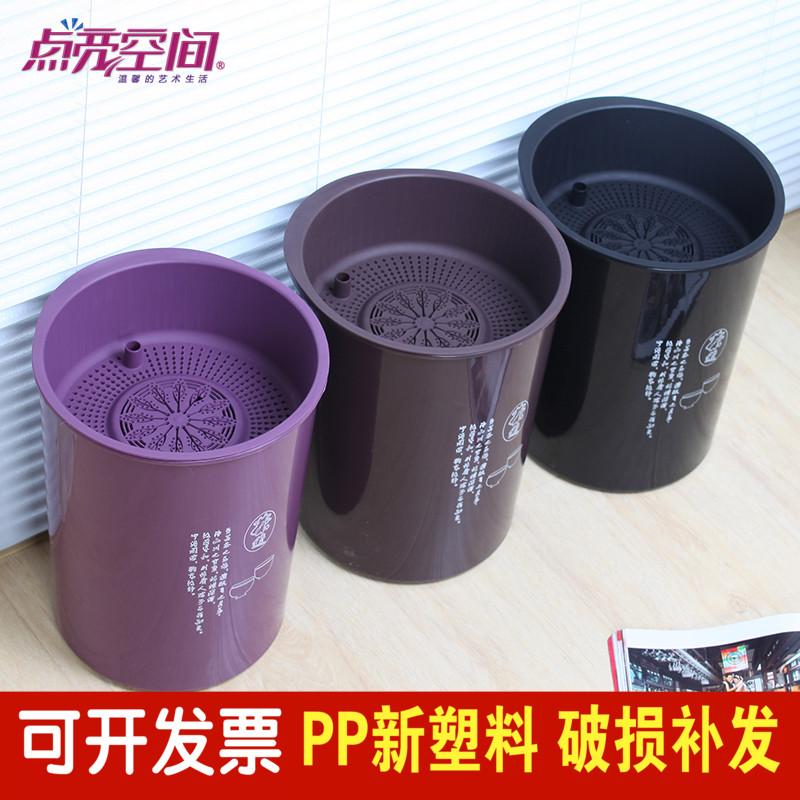 Trà bộ phụ kiện trà xô xô trà thêm lớn trà dư lượng xô cống xô dày lọc rót trà nước thải xô