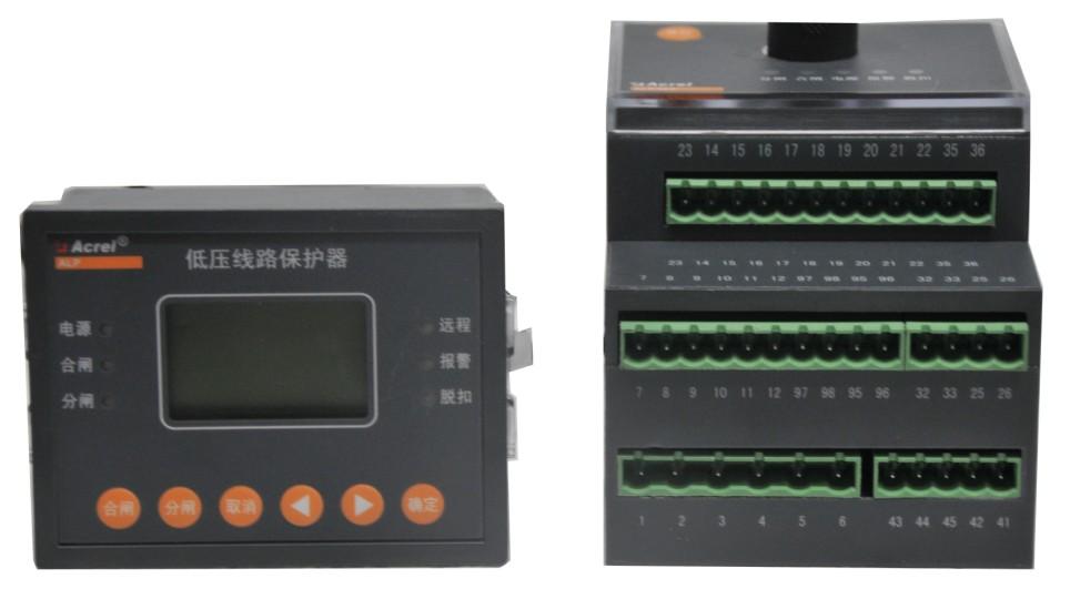 安科瑞厂家直销ALP320-1 智能低压线路保护装置 RS485通讯