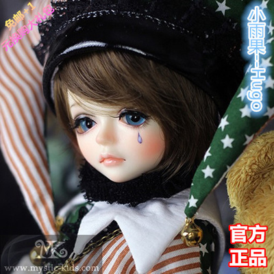taobao agent MK-1/6BJD/SD humanoid doll male doll 6 points male baby BB-Little Hugo(10% off free shipping gift package)