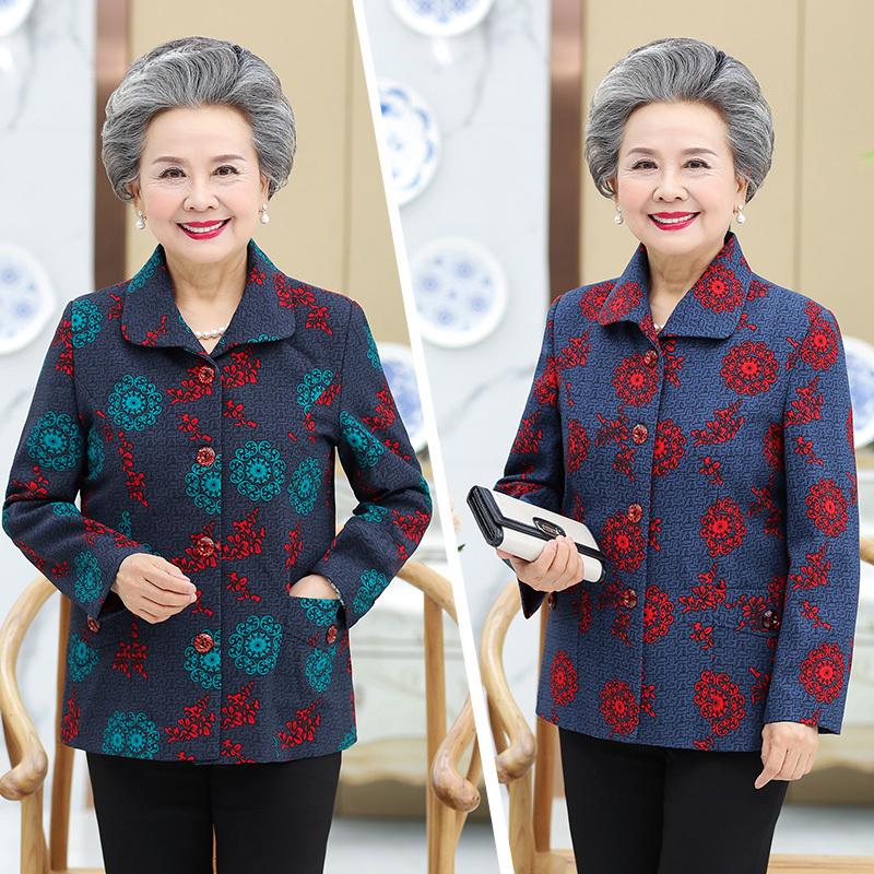 Phụ nữ trung niên của mùa thu quần áo nữ 60-70-80 tuổi bà ngoại mùa thu phù hợp với quần áo cũ mẹ dài tay áo khoác