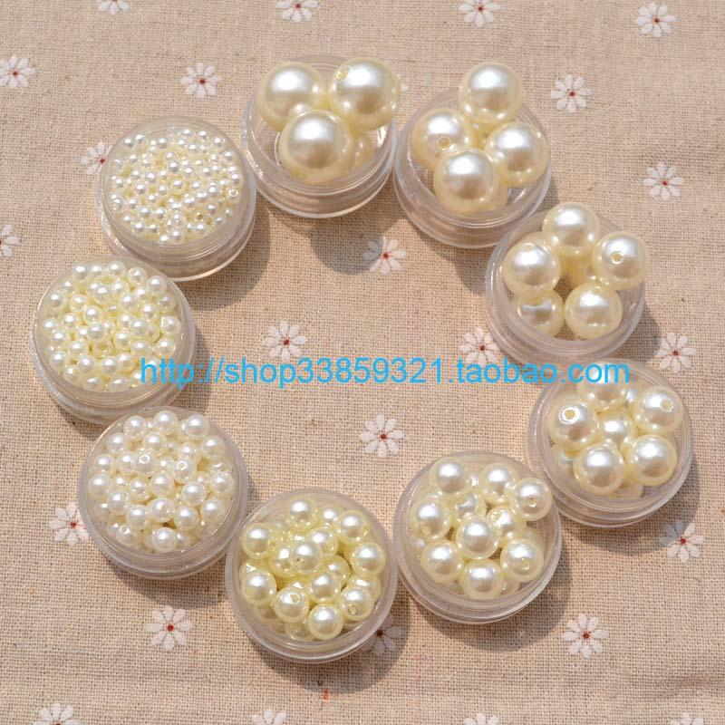 DIY饰品配件 亚克力项链串珠散珠4-20MM米白色ABS塑料仿珍珠20克