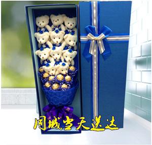 Trung quốc Ngày Valentine Giao Hàng Hoa 9 Phim Hoạt Hình Búp Bê Bouquet Gấu Sô Cô La Hộp Quà Tặng Vô Tích Thành Phố Hoa