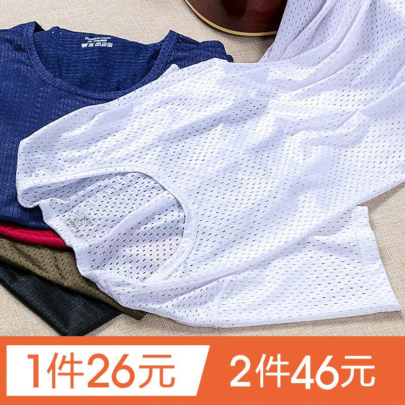 Lưới mắt lưới nam ngắn tay áo thoáng khí và nhanh chóng làm khô thể thao rỗng kích thước lớn nửa tay áo phần mỏng xu hướng mỏng mùa hè t-shirt