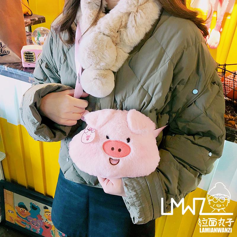 网红小猪包创意毛绒玩偶公仔斜挎包女可爱少女心粉嫩小挎包小包包