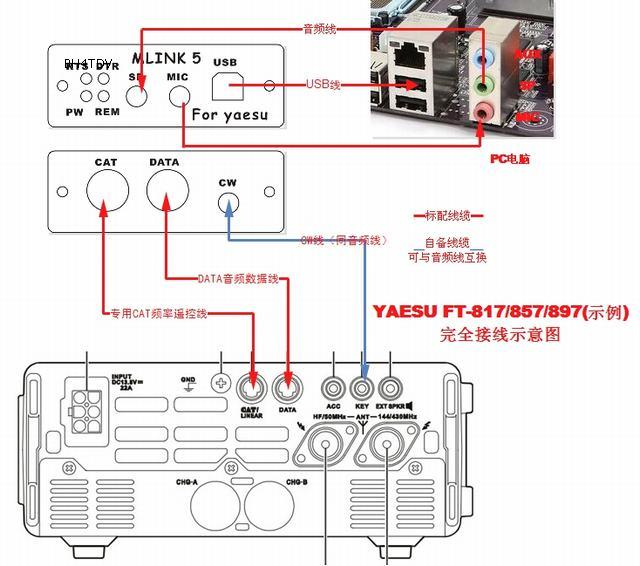 on ft 857 yaesu microphone wiring diagram