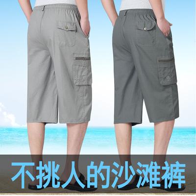 Mùa hè phần mỏng lỏng quần short nam bảy quần quần âu cộng với phân bón XL trung niên quần bãi biển quần 3/4 Jeans