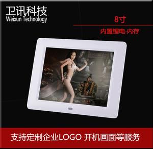 8 inch khung ảnh kỹ thuật số pin lithium HD gốc AA màn hình LED điện tử album ảnh khung ảnh máy quảng cáo video