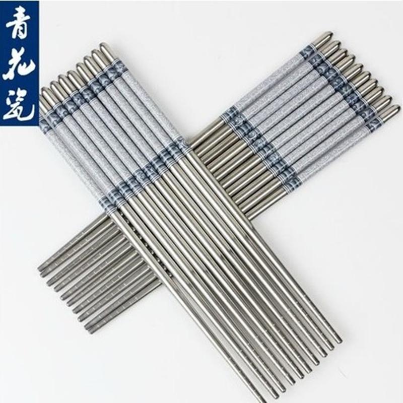【10双装】居家青花瓷不锈钢筷子-优惠券5元淘宝包邮