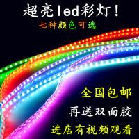 Ступать панель мотоцикл цвет свет Лесной пожар обновленная Аксессуары светодиодные украшения свет Гонки на беговой воде свет С мягким свет полосатый 12V