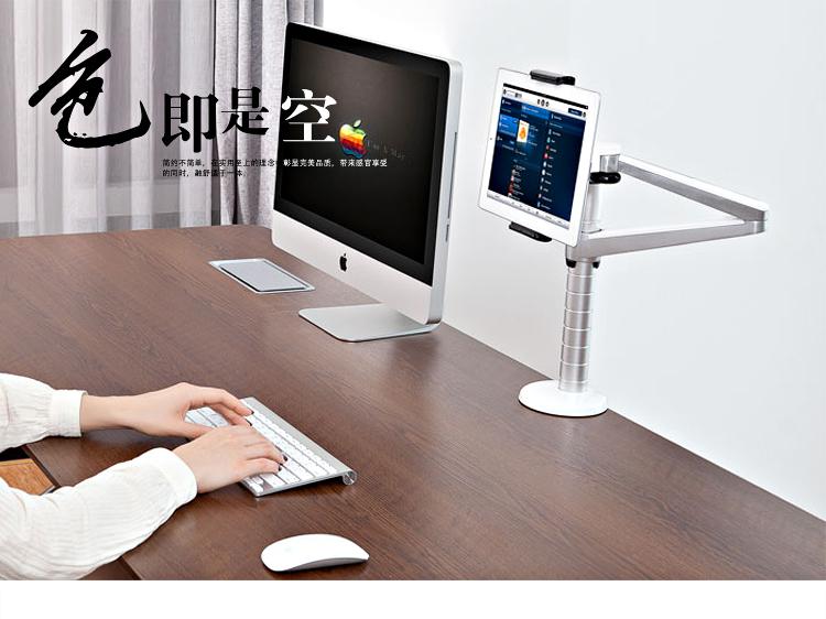 360 turns height adjustable desk bed stand mount laptop ipad pro ipad tablet ebay. Black Bedroom Furniture Sets. Home Design Ideas