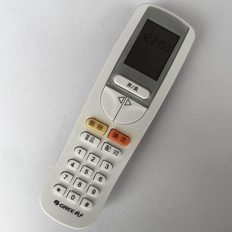 The original version of Gree air conditioning unlock unlock decoding remote  control 30510143 YSAA0FB YSAAOFB