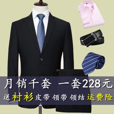 Phù hợp với phù hợp với nam giới ba mảnh trung niên kích thước lớn phù hợp với kinh doanh phù hợp với chuyên nghiệp để làm việc chú rể áo cưới mùa hè