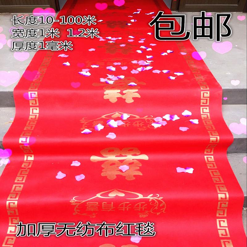 Không dệt đám cưới thảm đỏ lễ kỷ niệm đám cưới trang web cung cấp đám cưới dùng một lần thảm đỏ