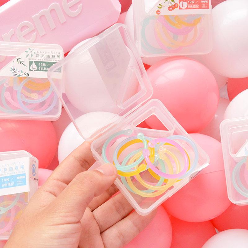 创意彩色塑料多功能随意圈 开口圈 活页本环装订圈资料卡片圈盒装