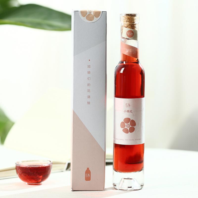 花肆fm小桃红桃花酒,少女士女生低度高颜值礼物