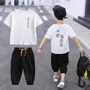 男童套裝童裝夏裝2019新款中大童兒童短袖夏季男孩衣服帥氣兩件套