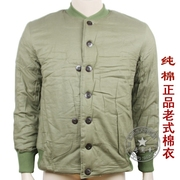 Cổ điển quân 袄 87 loại quần cotton màu xanh lá cây nam đích thực cotton quân cotton quần nam cotton mùa đông dày ấm