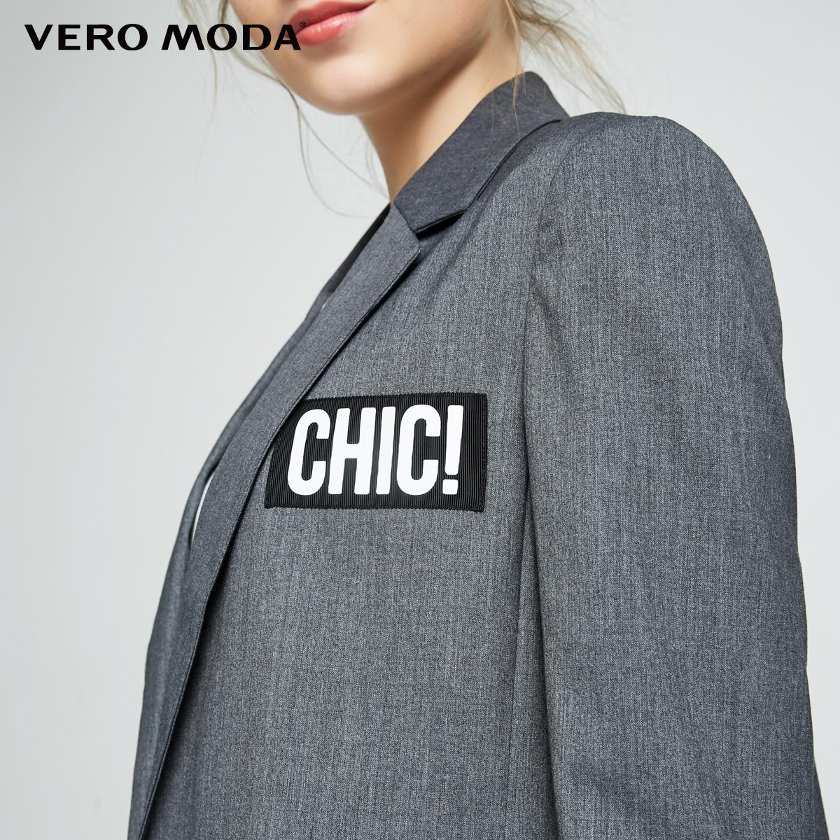 Vero Moda thời trang vá yếu tố bảy điểm tay áo phù hợp với bình thường | 317308522