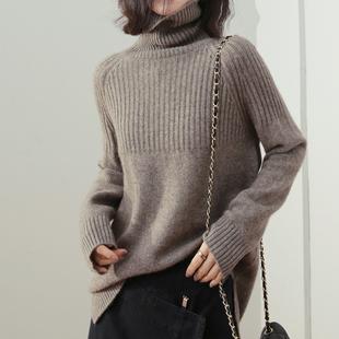 羊绒衫毛衣女加厚中长款高领