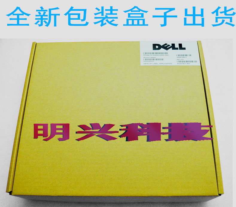 cheap Purchase china agnet New boxed DELL OptiPlex 9020 MT SFF 9010