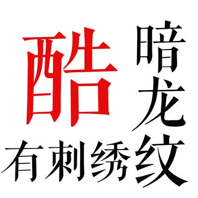 [古 阿 新] sexy xu hướng Trung Quốc phong cách retro thời trang thêu tôn tạo chín điểm mùa hè đàn hồi thoáng khí mát mẻ quần Crop Jeans