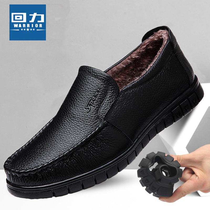 回力新款男皮鞋男士真皮套脚软底软面皮