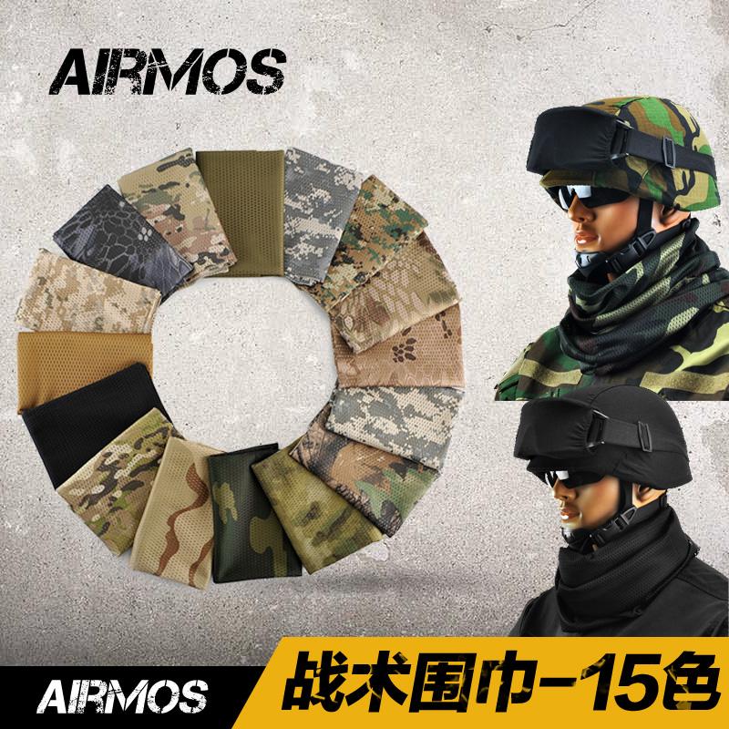 Ngụy trang ngoài trời ngụy trang windproof bông quân đội Arab vuông khăn vuông khăn quàng khăn vuông lớn khăn