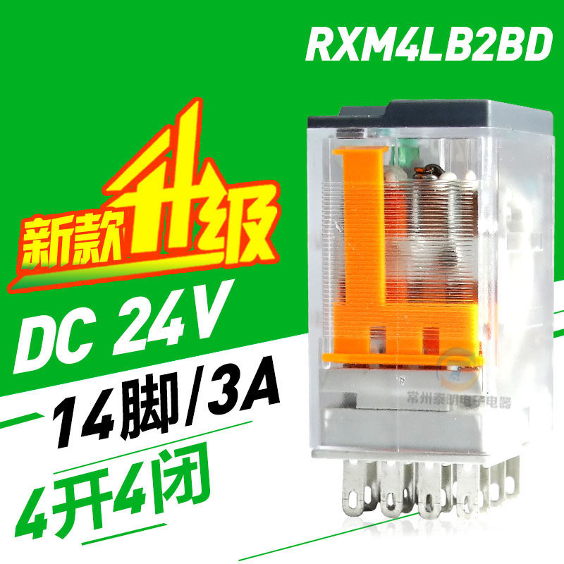 Schneider LC1D38BDC DC Contactor DC24V New in box