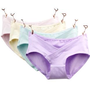 孕妇内裤纯棉无痕怀孕期低腰白色抗菌透气