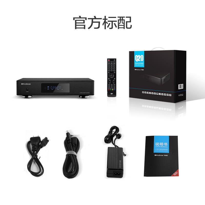 769 04] Q10Plus 2nd Generation Blu-ray Player 4K HDR High