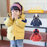 Jacheta de bumbac pentru baieti si fete Yiqi baby