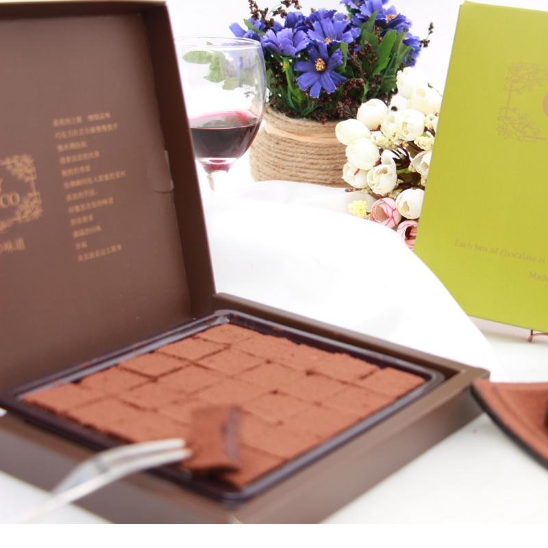 情人节限定吃不起的网红生日巧克力红包邮松露生巧送男女友礼物