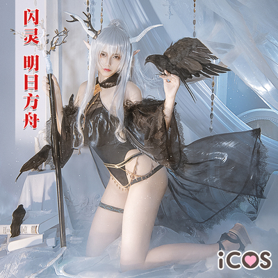 taobao agent ICOS Tomorrow's Ark Cos Clothes Shining Swimsuit Quiet Midnight Angel Cosplay Costume Female