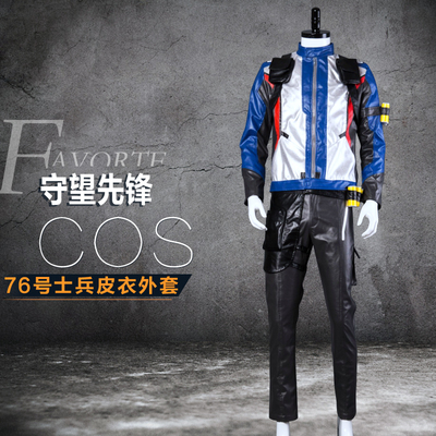 taobao agent Overwatch Cosplay Men's Clothes No. 76 Soldier Full Costume Leather Jacket Anime Halloween