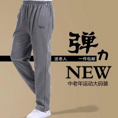 Mùa thu và mùa đông mùa hè mỏng người đàn ông trung niên thể thao quần thẳng kích thước lớn thường quần cao eo lỏng lớn đàn hồi cũ quần