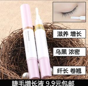Lông mi tăng trưởng chất lỏng lông mày chất mascara không thấm nước dài dày lông mi tăng trưởng lỏng người đàn ông và phụ nữ