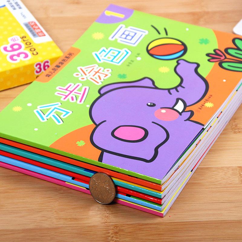 幼儿童涂色本2-3-4-5-6岁幼儿园涂鸦填色本绘画本宝宝启蒙画画书